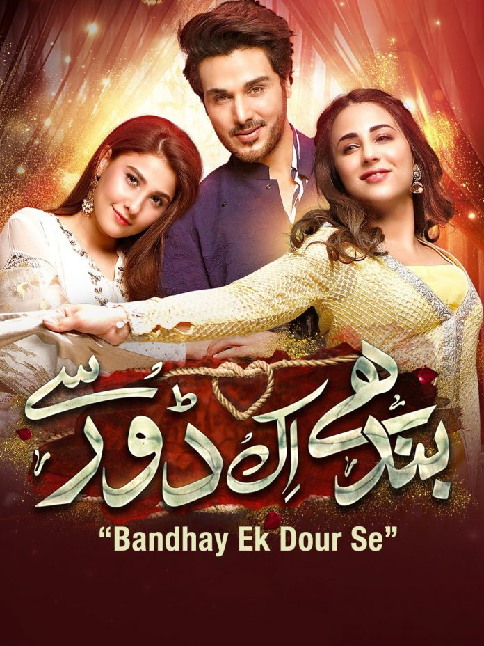 Bandhay Ek Dour Se, a story filled up with love, friendship and misunderstanding.