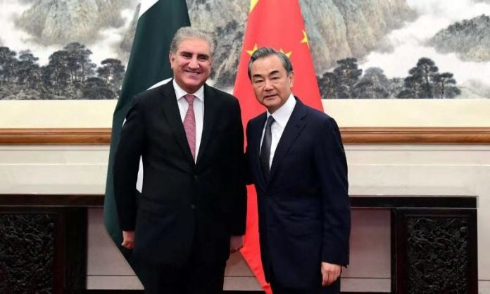 FM Qureshi arrived in China to attend the second round of the China-Pakistan Foreign Ministers' Strategic Dialogue.
