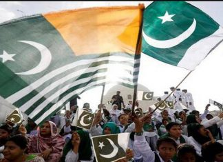 Kashmiris on both sides of the LoC observe the Indian Independence Day on Saturday as 'Black Day.'