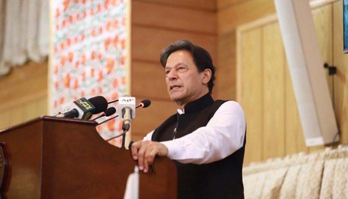 Kashmiris will be free soon from India's rule of terror,PM Imran