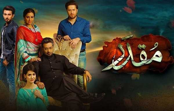Muqaddar, a story about money, power and its outcomes.