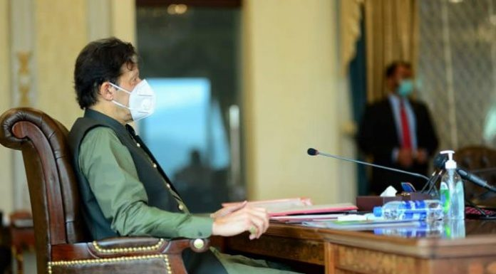 PM chaired a meeting of the federal cabinet to consider a number of important agenda items.
