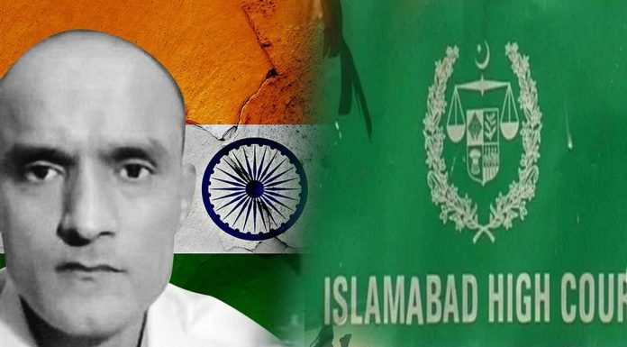 IHC directed the Indian government to appoint Kulbhushan Yadav's lawyer till the next hearing.