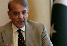 NAB obtained 14-days custody of the Shehbaz Sharif in connection with the money laundering case.