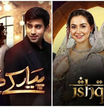 PEMRA banned the repeat telecast of ARY Digital and Hum TV drama serials Ishqiya and Pyar Ke Sadqay.