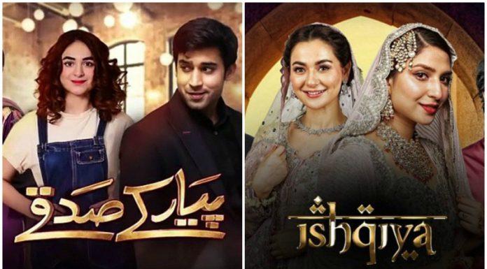 PEMRA banned the repeat telecast of ARY Digital and Hum TV drama serials Ishqiya and Pyar Ke Sadqay.