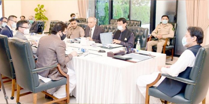 PM Imran had a meeting with the delegation of Huawei to talk about the country's IT sector.
