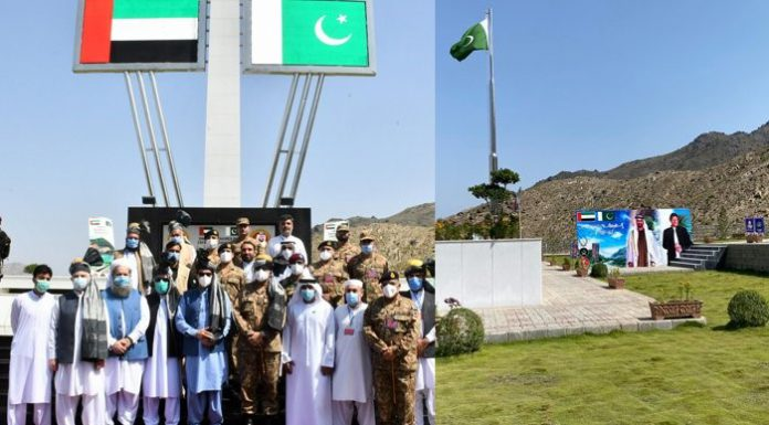 Prime Minister Imran Khan, along with UAE Ambassador launched Sheikh Mohammed bin Zayed Al Nahyan Road.