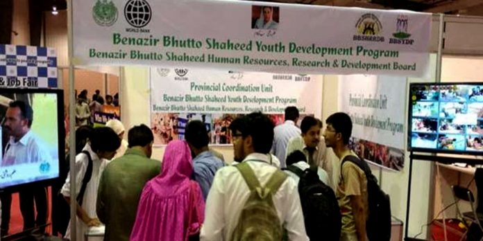 BBSYDP creating human resources in Sindh by empowering youth with employable skill sets.