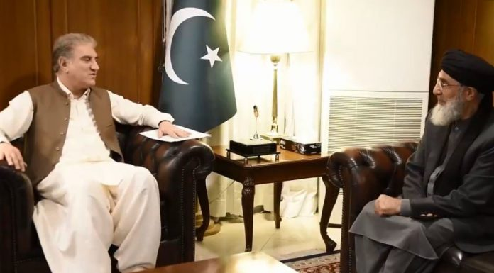 Head of Hezb-e-Islami Afghanistan Gulbuddin and FM Qureshi discusses issues of mutual interest in a meeting.