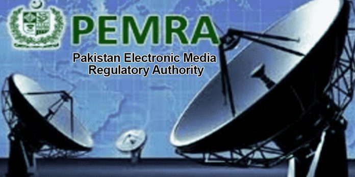 PEMRA ban the speeches and interviews of criminals from being broadcast on the media.