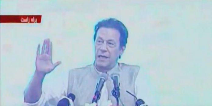 PM Imran Khan named previous night Gujranwala rally as 'circus' at the Convention Center.