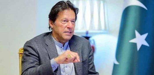 PM Imran Khan will speak to UK PM to bring back Nawaz Sharif to Pakistan.
