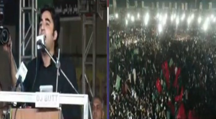 PPP Chairman Bilawal Bhutto addressed Pakistan Democratic Movement (PDM) Gujranwala Jalsa.