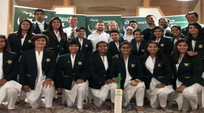 Pakistan women team is all set to start their ICC T20 World Cup campaign in Australia.