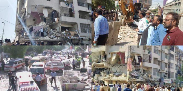 Terrible explosion took place in Gulshan Iqbal, Karachi.