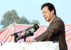 PDM will be answerable for the complete lockdown in the nation because of holding jalsas.