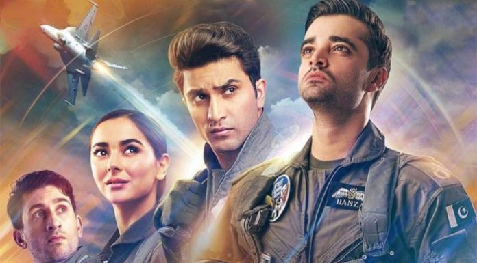 Pakistani film 'Parwaaz Hai Junoon' got premiered in China for the first time.