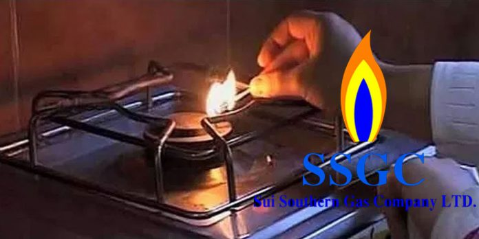 SSGC rejected reports regarding the finishing of Gas supply across Sindh.
