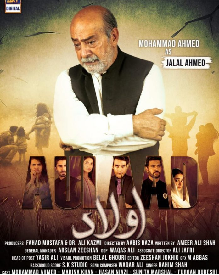 'Aulaad' story revolve around the importance of relationship between parents & children.