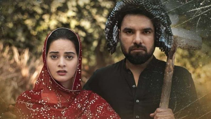 Minal Khan and Yasir Hussain paired up for their upcoming telefilm 'Pyaas'.
