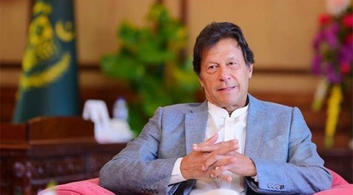 PM Imran Khan addressed the launch ceremony of an eco-friendly tourism.