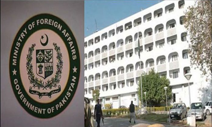 Pakistan urged Indian government to secure Muslims protection & security in India.