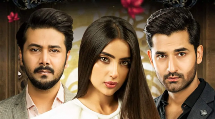 Saboor Aly playing a negative role in her latest drama serial 'Fitrat'.