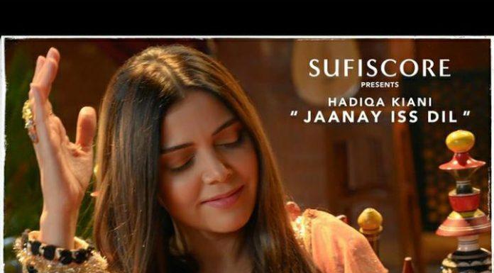 """""""Jaanay Iss Dill"""", Million views after the release of Hadiqa Kiani's Qawwali"""