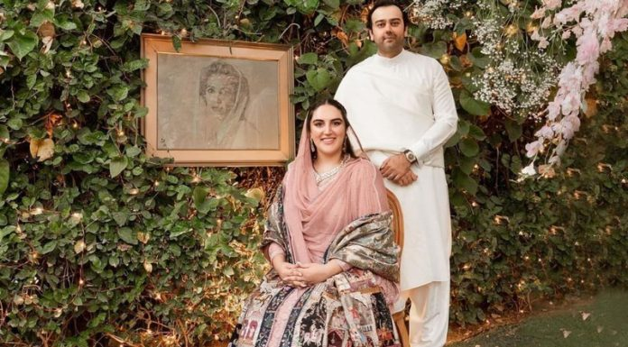 All the festivities planned in the Bakhtawar Bhutto's wedding week