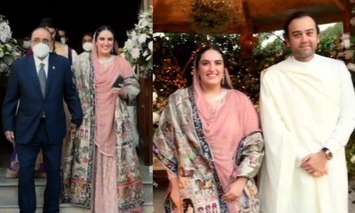 Bakhtawar wedding, Bilawal House denies it didn't invite 1000 guests