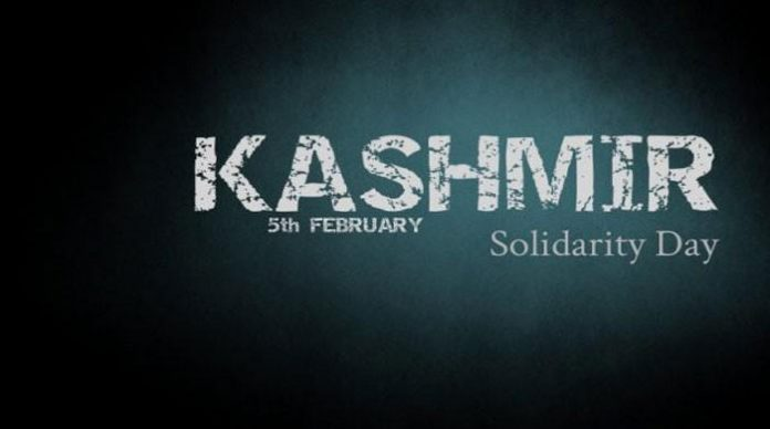 Kashmir Day, Government Announces Public Holiday on 5th Feb