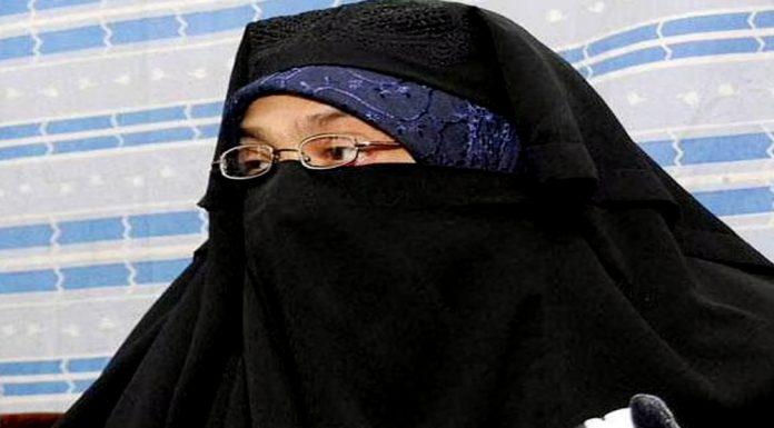 Pakistan demanding Immediate release of Asiya Andrabi