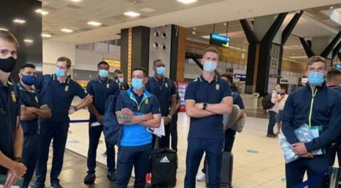 South African Cricket Team lands in Pakistan