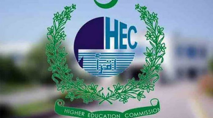 Students are requested not to take admissions in unauthorized Bachelor Program-HEC