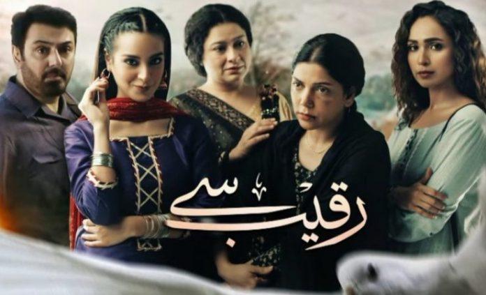 Upcoming Famous Pakistani Drama Raqeeb Se on Hum TV