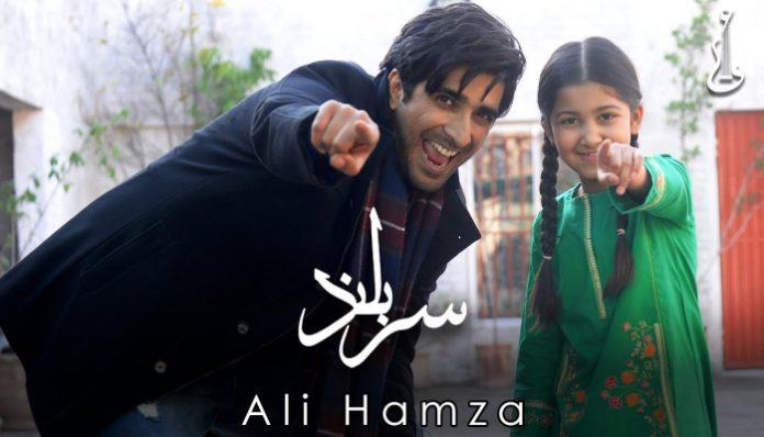 "Ali Hamza boosts women to hold their heads high in ""Sar Buland."""