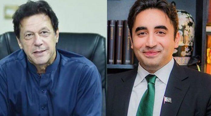 Bilawal Bhutto, Imran Khan failed to bring changes in Pakistan