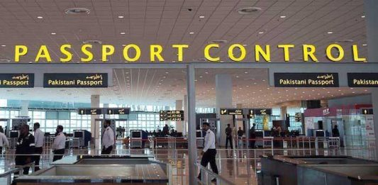 CAA, Restriction for Visitors to Pakistan to Proceed till 14 March.
