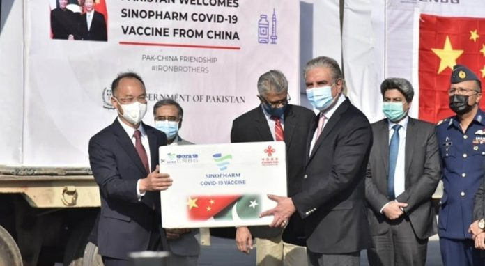 COVID-19 vaccine proof of Pak-China friendship, FM Qureshi