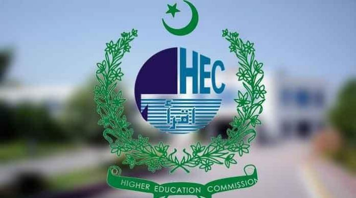 HEC Policy, 2 year Bachelor's, Master's programmes Rejects by Sind govt