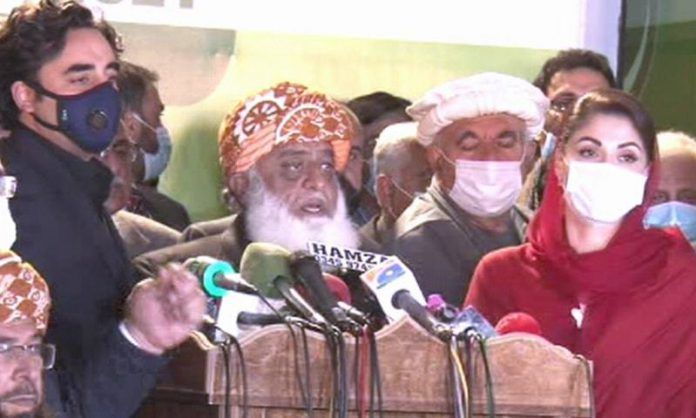 PDM announces a long march against the PTI government on March 26