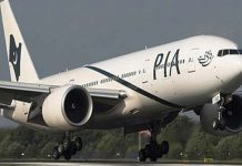 PIA to take passports of crew after steward goes missing in Canada