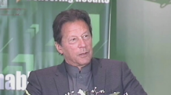 PM Imran khan- Pakistan shouldn't strive to make a Soft image in the West