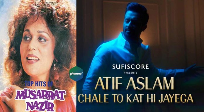 Atif Aslam, Song successfully recreated ' Chale To Kat Hi Jayega Safar.'