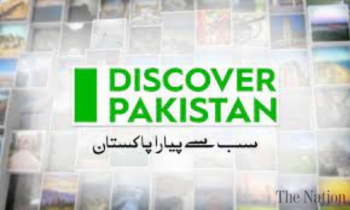 Discover Pakistan, the first-ever national tourism TV channel.