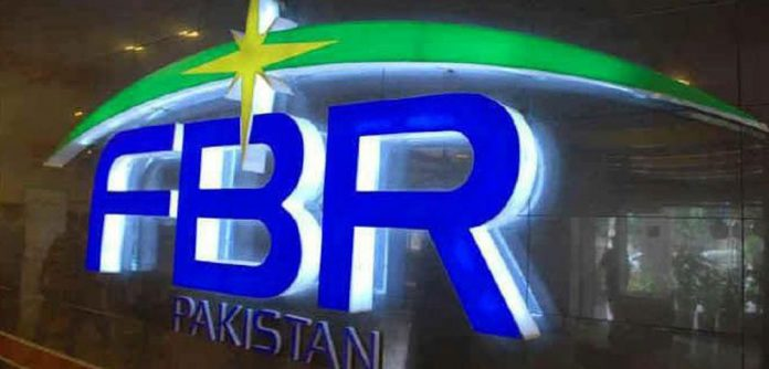 FBR launched a confidential system for taxpayers to register complaints.