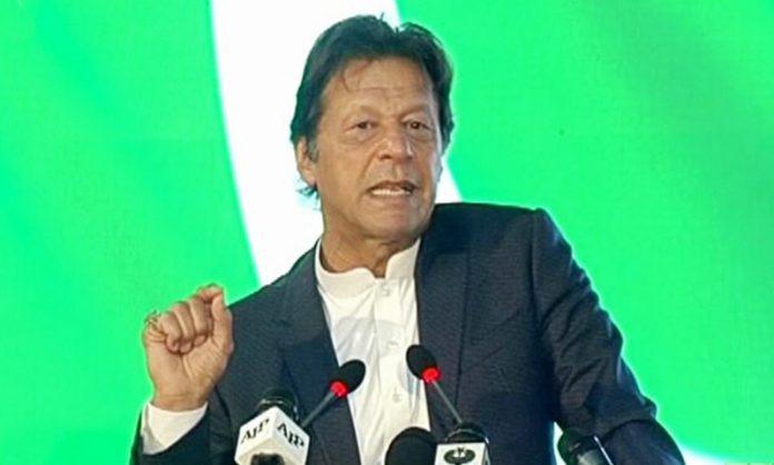 'Koi bhooka na soye' PM Imran Khan launches service for Poor Workers