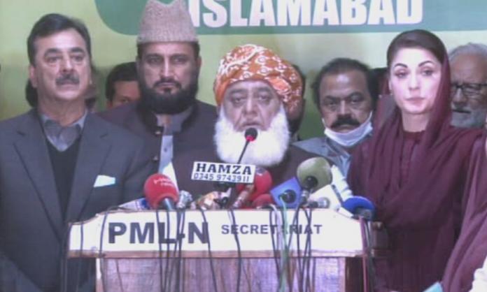 Maulana Fazlur Rehman postponed PDM long march.