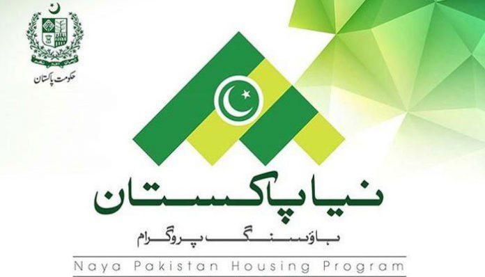 Naya Pakistan Housing Program loans, PM Imran Khan